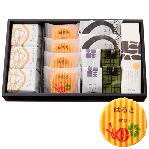 【送料無料】【期間限定】ZENKASHOIN 名入れお菓子 笑ノ箱 手毬 たまひよSHOP・たまひよの内祝い