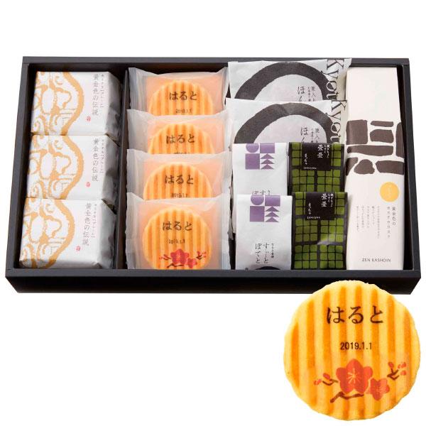 【送料無料】【期間限定】ZENKASHOIN 名入れお菓子 笑ノ箱 梅 たまひよSHOP・たまひよの内祝い