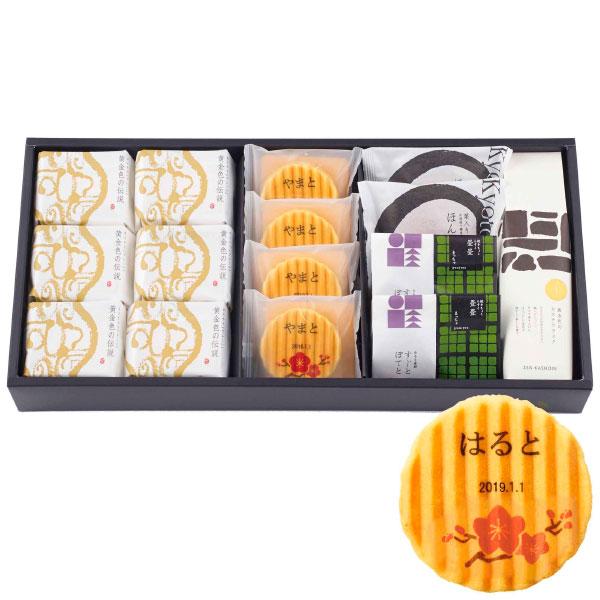 【送料無料】【期間限定】ZENKASHOIN 名入れお菓子 毬ノ箱 梅 たまひよSHOP・たまひよの内祝い
