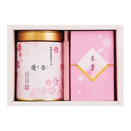 【送料無料】【期間限定】伊藤茶園 名入れ京都宇治茶1缶と羊羹セット〈桜〉 たまひよSHOP・たまひよの内祝い