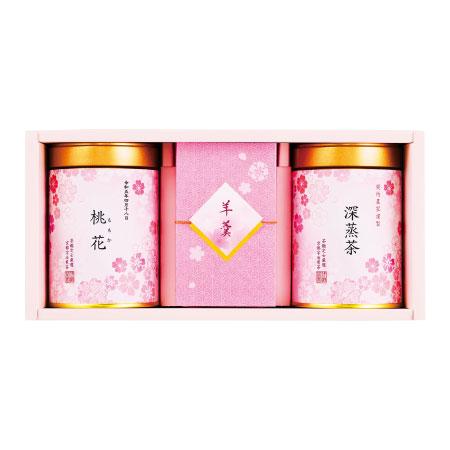 【送料無料】【期間限定】伊藤茶園 名入れ京都宇治茶2缶と羊羹セット〈桜〉 たまひよSHOP・たまひよの内祝い