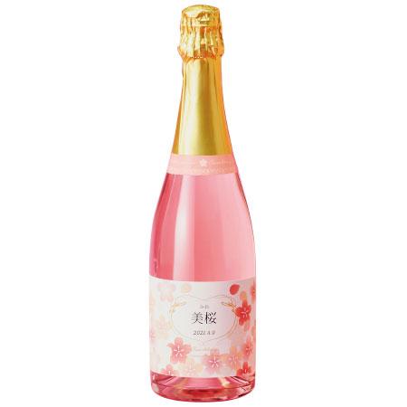 【送料無料】【期間限定】菊水酒造 名入れ桜スパークリング たまひよSHOP・たまひよの内祝い