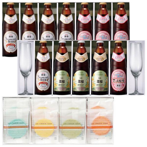 【送料無料】【期間限定】独歩 名入れ地ビール季節限定味12本&グラスセット〈さくら旅情〉と志ま秀 クアトロえびチーズ たまひよSHOP・たまひよの内祝い