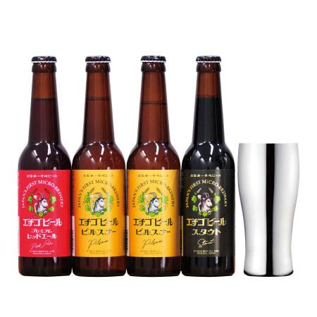 たまひよSHOP【送料無料】【期間限定】エチゴビール4本とタンブラーセットA たまひよSHOP・たまひよの内祝い
