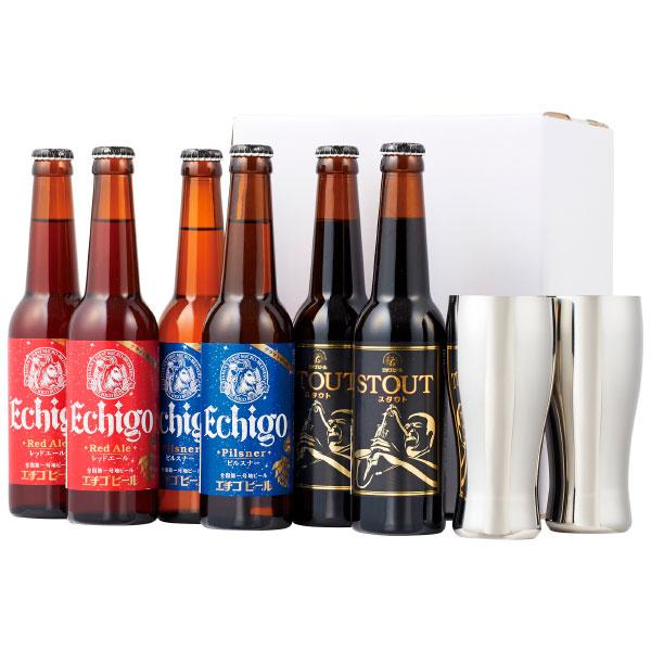 【送料無料】【期間限定】エチゴビール6本とタンブラーセットB たまひよSHOP・たまひよの内祝い
