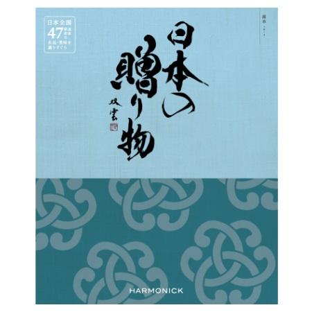 【送料無料】【期間限定】日本の贈り物 露草 つゆくさ たまひよSHOP・たまひよの内祝い