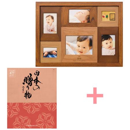 【送料無料】【期間限定】名入れフォトフレームと日本の贈り物 梅 名入れ木製壁掛けフォトフレーム(大) たまひよSHOP・たまひよの内祝い