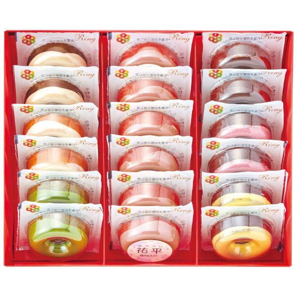 【送料無料】【期間限定】青山リングリング 名入れ焼きドーナツ18個〈桜〉 たまひよSHOP・たまひよの内祝い