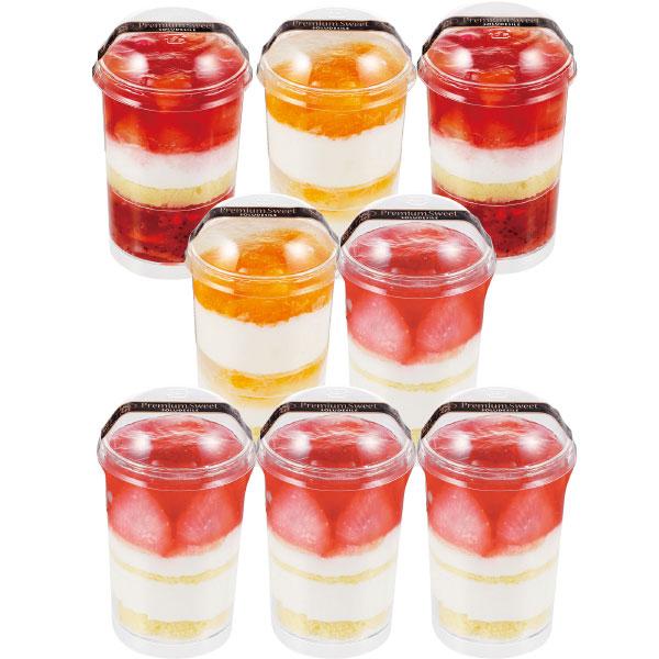 【送料無料】【期間限定】ソルデシレ いちごパフェとフルーツパフェのセットC たまひよSHOP・たまひよの内祝い