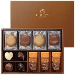 <たまひよSHOP> 送料無料!【期間限定】ゴディバ クッキー&チョコレートアソートメントA・たまひよの内祝い