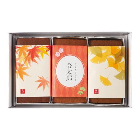 【送料無料】【期間限定】文明堂 名入れカステラセット(プレーン・チョコ・抹茶) たまひよSHOP・たまひよの内祝い