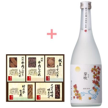 【送料無料】【期間限定】菊水酒造 名入れ純米大吟醸青海波原酒〈紅葉〉と柿安本店 料亭しぐれ煮ギフトA たまひよSHOP・たまひよの内祝い