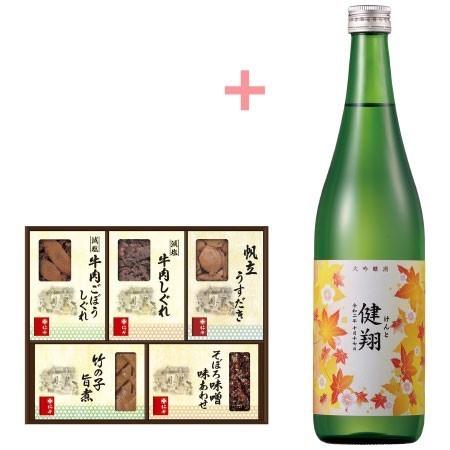 【送料無料】【期間限定】菊水酒造 名入れ大吟醸酒〈紅葉〉と柿安本店 料亭しぐれ煮ギフトA たまひよSHOP・たまひよの内祝い