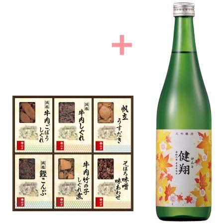 【送料無料】【期間限定】菊水酒造 名入れ大吟醸酒〈紅葉〉と柿安本店 料亭しぐれ煮ギフトB たまひよSHOP・たまひよの内祝い