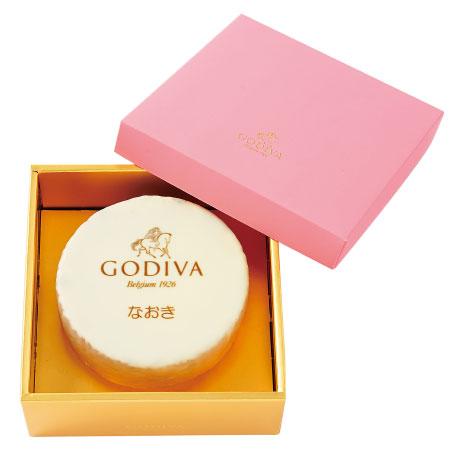 【送料無料】ゴディバ 名入れホワイトチョコレートケーキ たまひよSHOP・たまひよの内祝い
