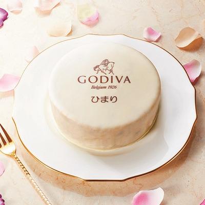 【期間限定】ゴディバ 名入れホワイトチョコレートケーキ