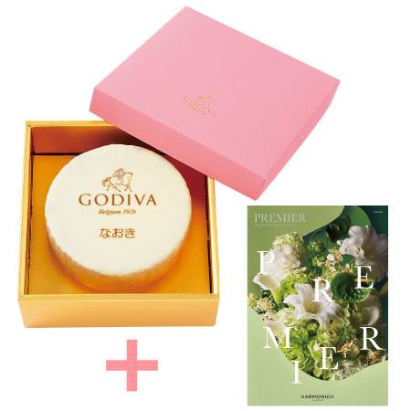 【送料無料】ゴディバ 名入れホワイトチョコレートケーキとプルミエ ミニョン たまひよSHOP・たまひよの内祝い