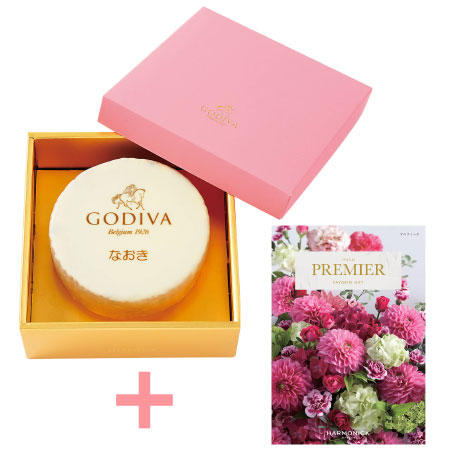 【送料無料】ゴディバ 名入れホワイトチョコレートケーキとプルミエ マニフィーク たまひよSHOP・たまひよの内祝い