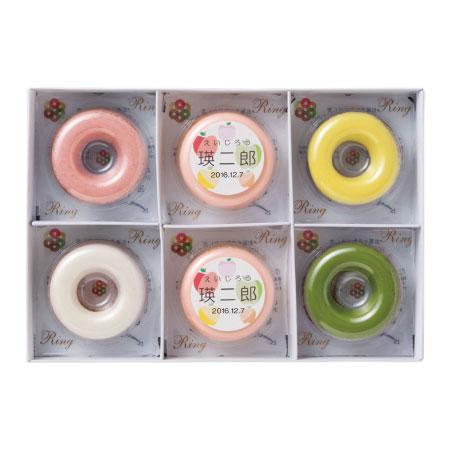 【期間限定】青山リングリング 名入れ焼きドーナツ6個〈りんご〉 たまひよSHOP・たまひよの内祝い
