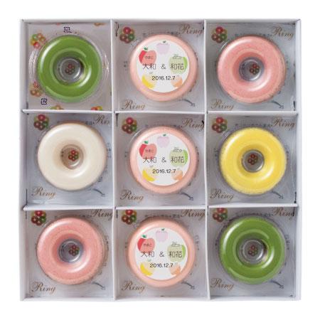 【期間限定】青山リングリング 名入れ焼きドーナツ9個〈りんご〉 たまひよSHOP・たまひよの内祝い