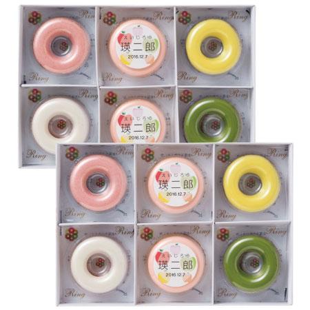 【送料無料】【期間限定】青山リングリング 名入れ焼きドーナツ12個〈りんご〉 たまひよSHOP・たまひよの内祝い