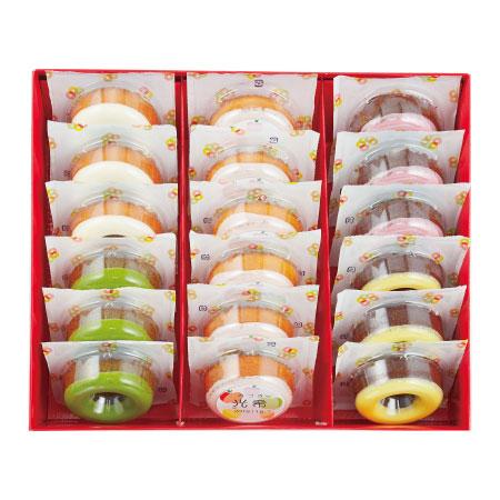 【送料無料】【期間限定】青山リングリング 名入れ焼きドーナツ18個〈りんご〉 たまひよSHOP・たまひよの内祝い