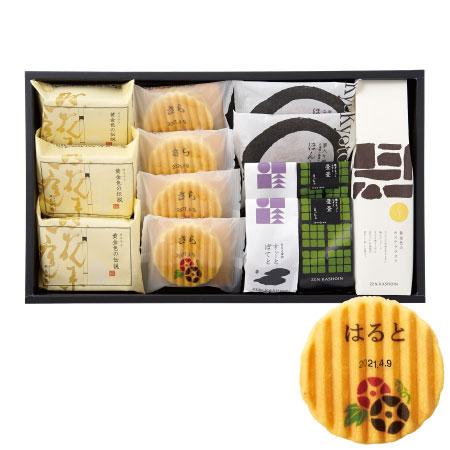 【送料無料】【期間限定】ZENKASHOIN 名入れお菓子 咲ノ箱(朝顔) たまひよSHOP・たまひよの内祝い