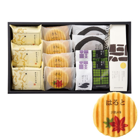 【送料無料】【期間限定】ZENKASHOIN 名入れお菓子 咲ノ箱(紅葉) たまひよSHOP・たまひよの内祝い