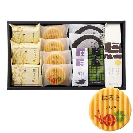 【送料無料】【期間限定】ZENKASHOIN 名入れお菓子 咲ノ箱(手毬) たまひよSHOP・たまひよの内祝い