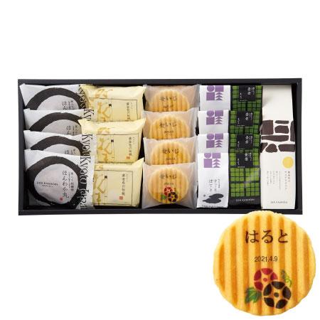 【送料無料】【期間限定】ZENKASHOIN 名入れお菓子 兆ノ箱(朝顔) たまひよSHOP・たまひよの内祝い
