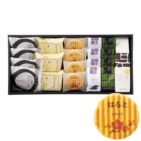【送料無料】【期間限定】ZENKASHOIN 名入れお菓子 兆ノ箱(梅) たまひよSHOP・たまひよの内祝い
