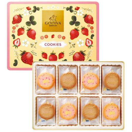 【送料無料】【期間限定】ゴディバ あまおう苺クッキーアソートメント32枚入 たまひよSHOP・たまひよの内祝い