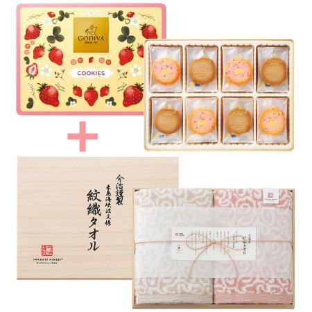 【送料無料】【期間限定】ゴディバ あまおう苺クッキーアソートメント32枚入と今治謹製 紋織タオルK たまひよSHOP・たまひよの内祝い