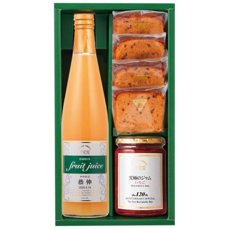 【送料無料】【期間限定】千疋屋 名入れ白桃ジュースとストロベリーパウンドケーキの詰合せA たまひよSHOP・たまひよの内祝い