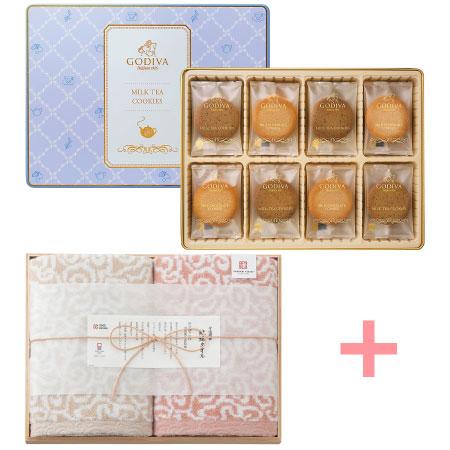 【送料無料】【期間限定】ゴディバ ミルクティークッキーアソートメント32枚入と今治謹製紋織タオルK たまひよSHOP・たまひよの内祝い