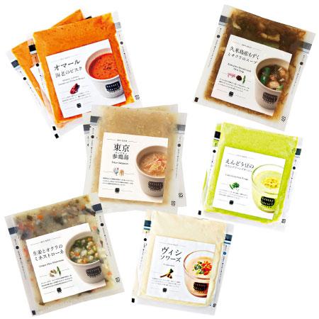 【送料無料】【期間限定】スープストックトーキョー 冷製スープセットA たまひよSHOP・たまひよの内祝い