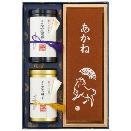 【送料無料】【期間限定】文明堂 名匠謹製名入れ極上カステラ〈干支 丑〉京都宇治茶セット たまひよSHOP・たまひよの内祝い