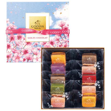 【送料無料】【期間限定】ゴディバ サブレショコラ桜10個入 たまひよSHOP・たまひよの内祝い