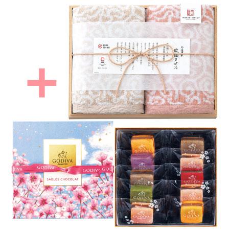 【送料無料】【期間限定】ゴディバ サブレショコラ桜10個入と今治謹製 紋織タオルG たまひよSHOP・たまひよの内祝い