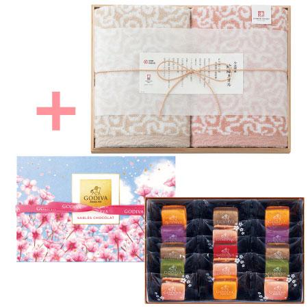 【送料無料】【期間限定】ゴディバ サブレショコラ桜15個入と今治謹製 紋織タオルK たまひよSHOP・たまひよの内祝い