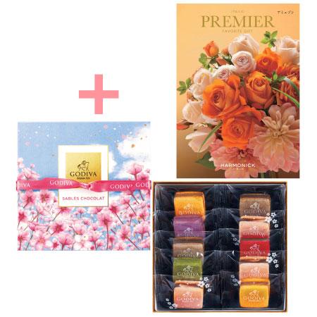 【送料無料】【期間限定】ゴディバ サブレショコラ桜10個入とプルミエ アミュゾン たまひよSHOP・たまひよの内祝い