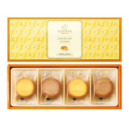 【送料無料】【期間限定】ゴディバ チーズケーキクッキーアソートメント8枚入 たまひよSHOP・たまひよの内祝い