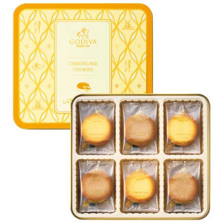 【送料無料】【期間限定】ゴディバ チーズケーキクッキーアソートメント18枚入 たまひよSHOP・たまひよの内祝い