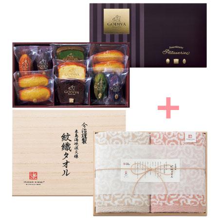 【送料無料】【期間限定】ゴディバ パティスリーアソートメント11個入と今治謹製 紋織タオルセットK たまひよSHOP・たまひよの内祝い