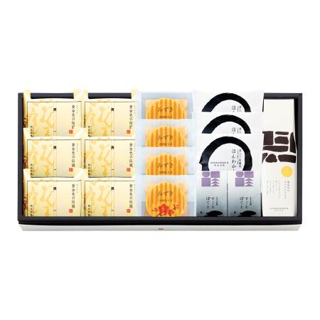 【送料無料】【期間限定】ZENKASHOIN 名入れお菓子セットC 梅 たまひよSHOP・たまひよの内祝い