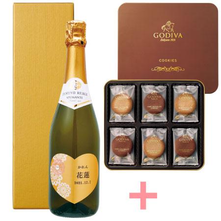 【送料無料】【期間限定】名入れイタリアスパークリングワインとゴディバ クッキーアソートメント18枚入 たまひよSHOP・たまひよの内祝い