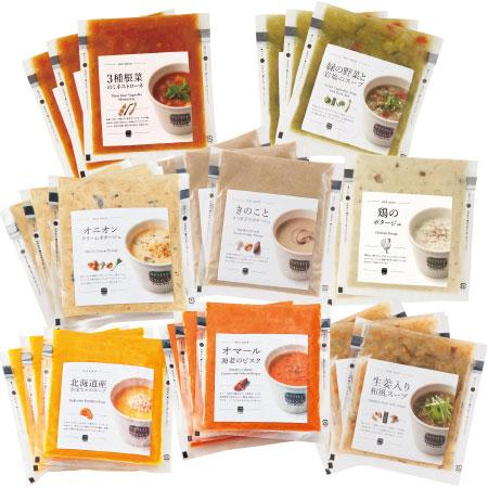 【送料無料】【期間限定】スープストックトーキョー 季節のスープセットN たまひよSHOP・たまひよの内祝い