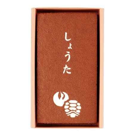 長崎堂 鶴亀名入れカステラ(小) たまひよSHOP・たまひよの内祝い
