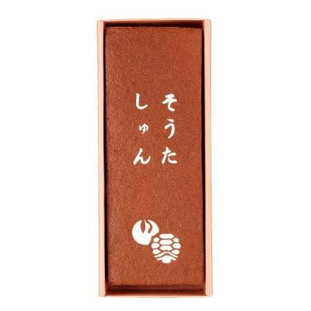 長崎堂 鶴亀名入れカステラ(大) たまひよSHOP・たまひよの内祝い