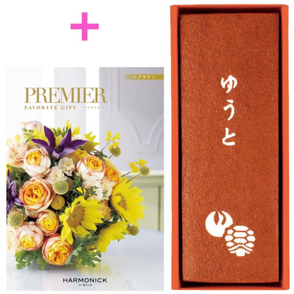 【送料無料】長崎堂 鶴亀名入れカステラ(大)とプルミエ エクラタン たまひよSHOP・たまひよの内祝い